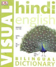 Hindi English Visual Bilingual Dictionary