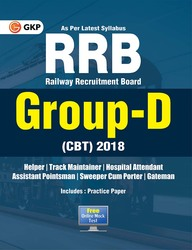 Railway Recruitment Board Rrb Group D