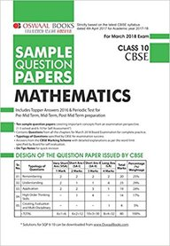 Mathematics Class 10 Sample Question Papers For March 2018 Exam : Cbse