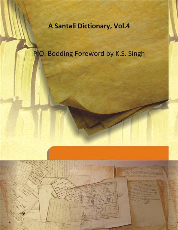 A Santali Dictionary, Vol.4