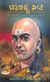 Nobel Prashasti Vijetara Bhashanagalu