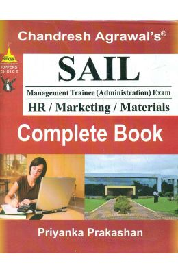 Sail Management Trainee Administration Exam Hr/ Marketing/Materials Complete Book