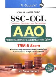 Popular Master Guide Ssc Cgl Finance & Economics Tier 2 Paper 4