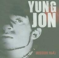 Mission 10:42