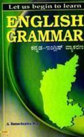 Let Us Begin To Learn English Grammar - Kannada English Vyakarana