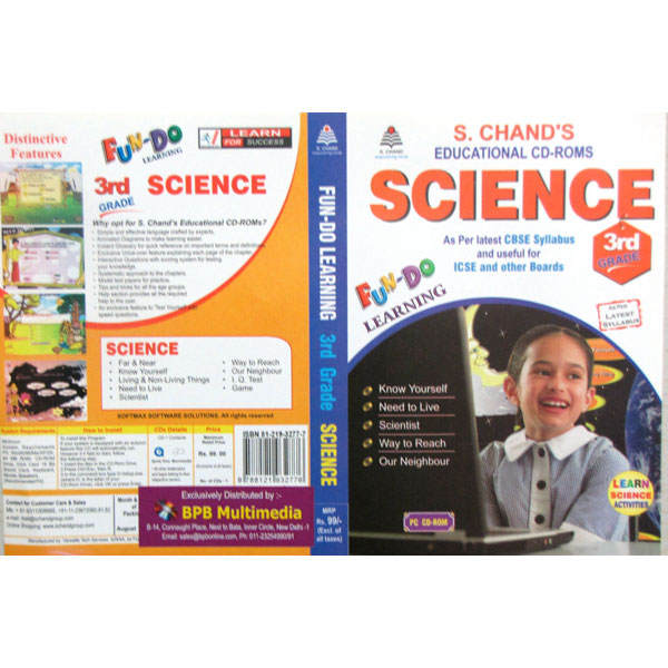 S Chand Educational CD-Rom: Fun-Do-Science Class-3