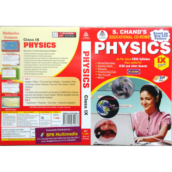 S Chand Educational CD-Rom: Physics For Class-9 (With 3 CDs)