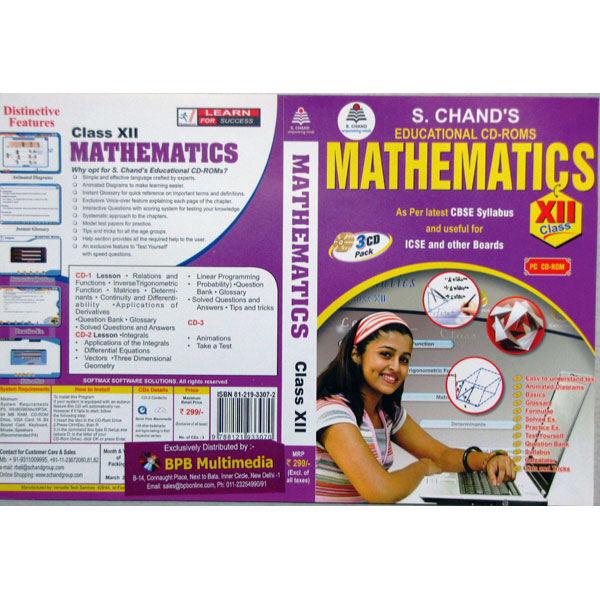 S Chand Educational CD-Rom: Mathematics For Class-12(With 3 CDs)