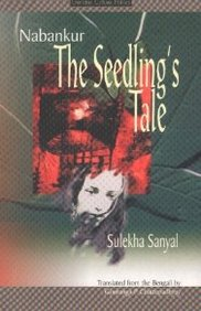 Nabankur The Seedings Tale