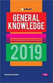 General Knowledge 2019: Code G091