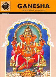 Ganesha - Vol  509