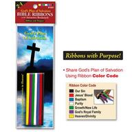 Bible Ribbons with Bookmark- Plan of Salvation