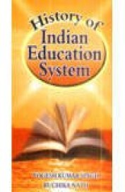 History Of Indian Education System - Hb