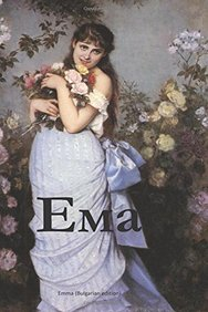 Emma (Bulgarian edition)