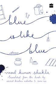 Blue Is Like Blue