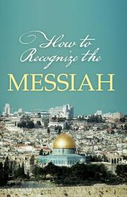 How to Recognize the Messiah: 25- Pack Tracts
