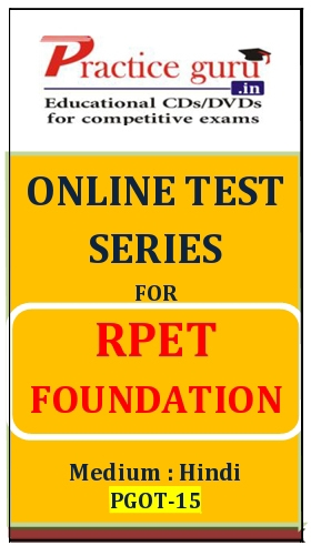Online Test Series for RPET Foundation