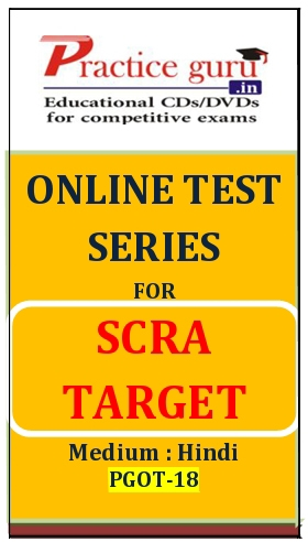 Online Test Series for SCRA Target