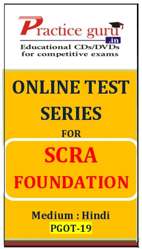 Online Test Series for SCRA Foundation