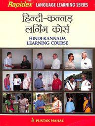indian history books in kannada language pdf
