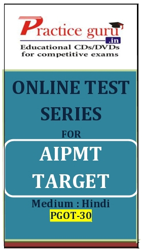 Online Test Series for AIPMT Target