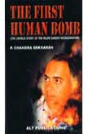 First Human Bomb - The Untold Story Of The Rajiv Gandhi Assassination