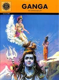 Ganga - Vol 515 Ack Comics