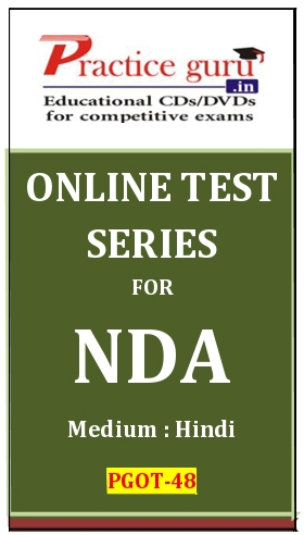 Online Test Series for NDA