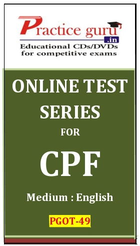 Online Test Series for CPF