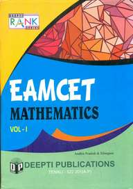 Eamcet Mathematics Vol 1: Junior Intermediate Revised Syllabus 6000 Questions With Solutions