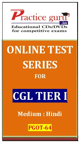 Online Test Series for CGL Tier I