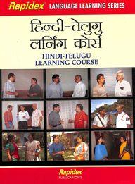 Hindi-Telugu Learning Course Rapidex Language Learning Series