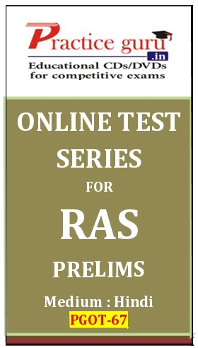 Online Test Series for RAS Prelims