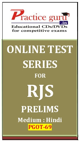 Online Test Series for RJS Prelims
