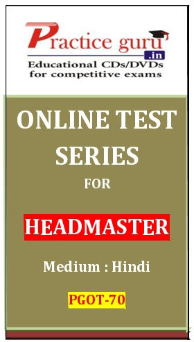 Online Test Series for Headmaster