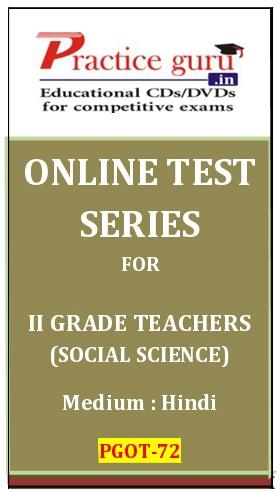 Online Test Series for II Grade Teachers (Social Science)