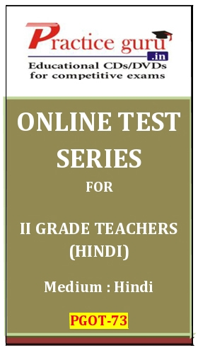 Online Test Series for II Grade Teachers (Maths)