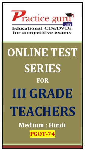 Online Test Series for III Grade Teachers