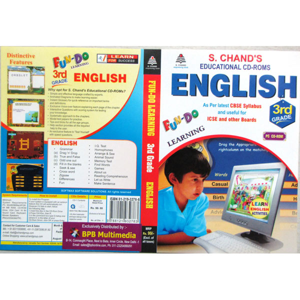 S Chand Educational CD-Rom: Fun-Do-English Class-3