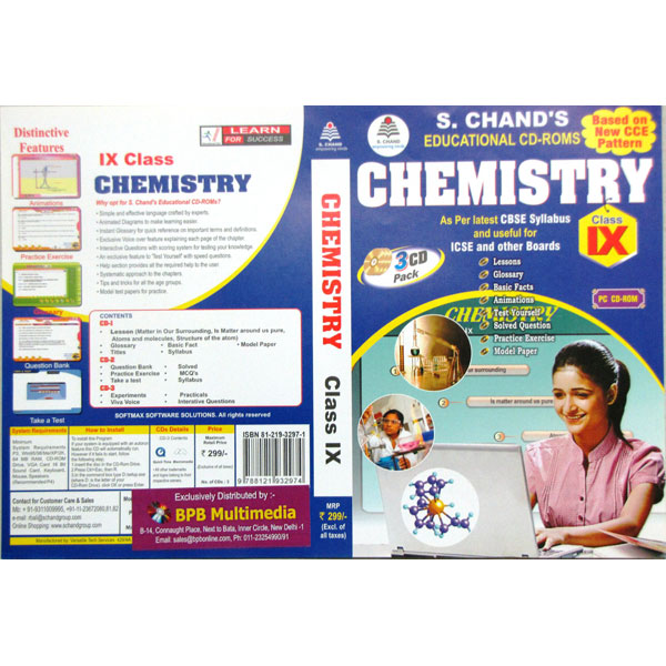 S Chand Educational CD-Rom: Chemistry For Class-9 (With 3 CDs)