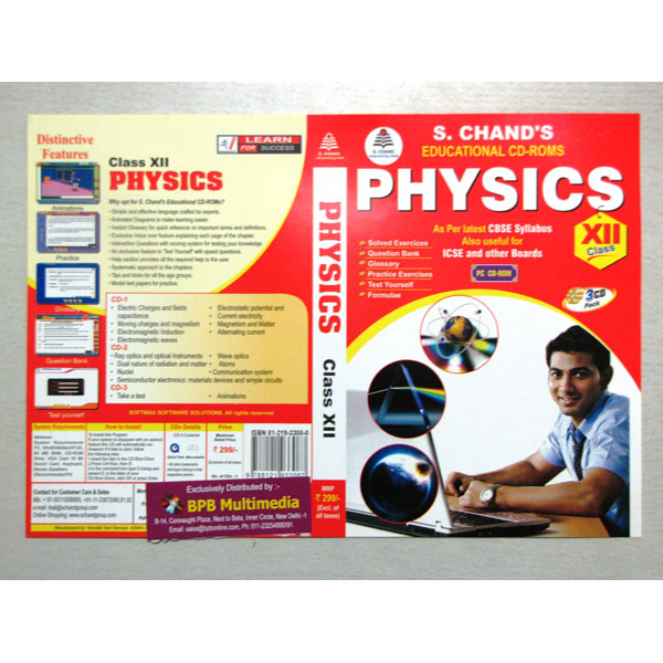 S Chand Educational CD-Rom: Physics For Class-12 (With 3 CDs)