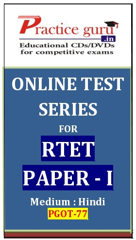 Online Test Series for RTET Paper I