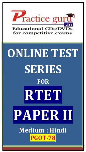 Online Test Series for RTET Paper II