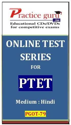 Online Test Series for PTET