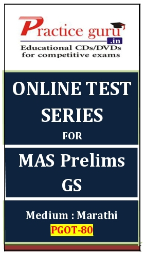 Online Test Series for MAS Prelims GS