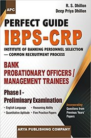 Perfect Guide Ibps Crp Bank Probationary Officers Management Trainees Phase 1 Preliminary Exam