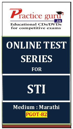 Online Test Series for STI