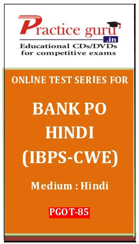 Online Test Series for Bank PO Hindi (IBPS-CWE)