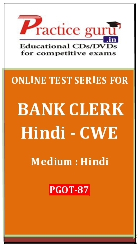 Online Test Series for Bank Clerk Hindi-CWE