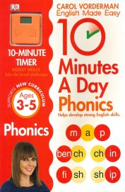 English Made Easy 10 Minutes A Day Phonics Age 3 To 5